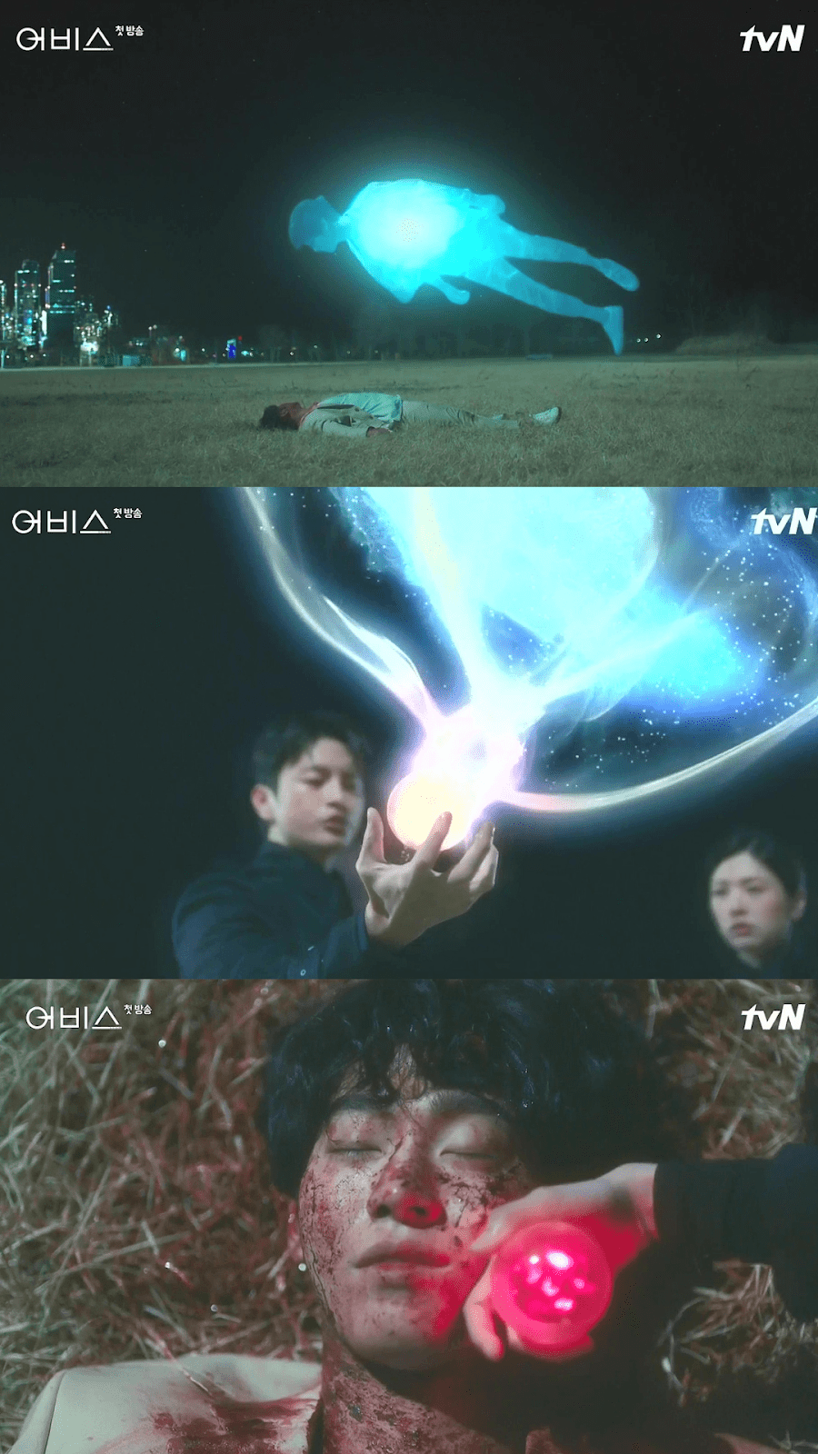 Nonton Drama Korea Abyss : nonton, drama, korea, abyss, Abyss, Posted, Walker