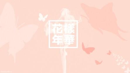 Tumblr Bts Aesthetic Desktop Wallpaper Bts Aesthetic