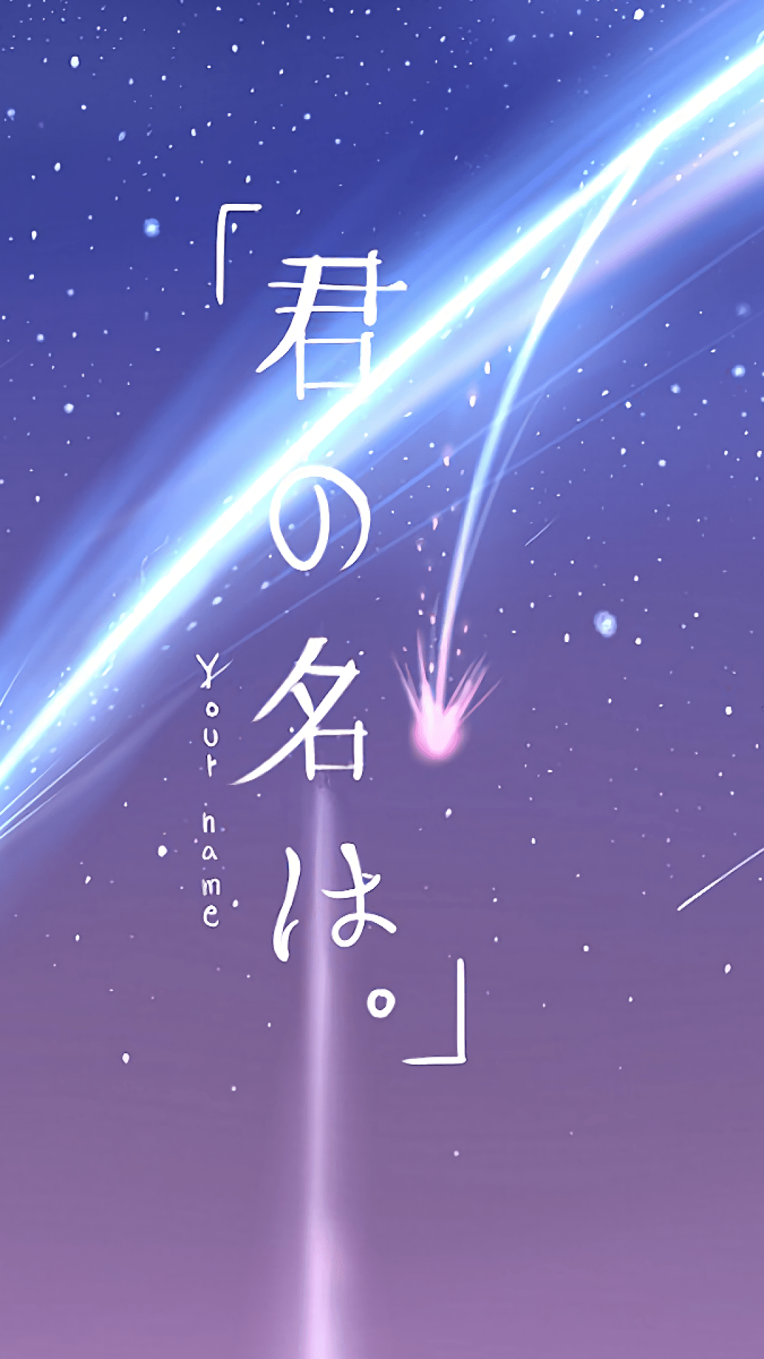 Alternatively referred to as a animated wallpapers can break up the. Kimi No Nawa Live Wallpaper Phone - Anime Cornersz
