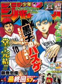 Kuroko No Basket Season Extra Game Posted By Zoey Anderson