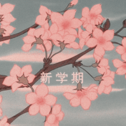 Pink Aesthetic Anime posted by Ryan Cunningham