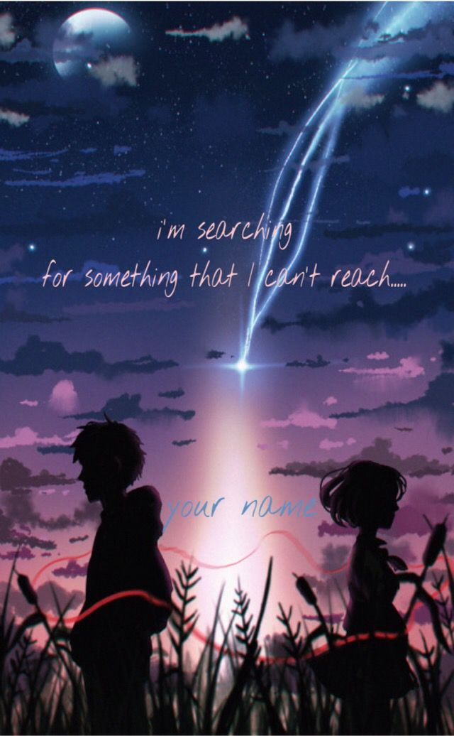 Your Name Anime Wallpaper Posted By Samantha Sellers