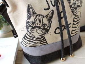 Canvas Katten Tas