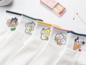 Witte Sokken met Kattenprint | Maat 35-41