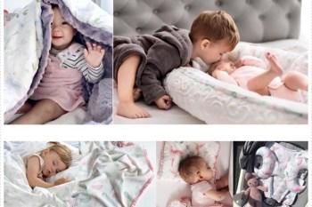 親子.團購 波蘭 Maylily 竹纖維 睡窩 × 柔雲毯 × 枕頭 × 推車墊 × 涼感萬用巾,給寶寶輕柔舒適的頂級觸感♥