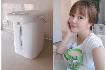 廚房.家電|奇美 CHIMEI 心觸動熱水瓶,輕鬆享受各式沖泡飲品♥