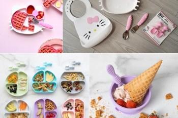 親子 美國 Bumkins 矽膠餐具,大理石系列讓用餐變得好時尚♥