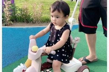 親子 日本 iimo 第二代折疊三輪車 #02 TRICYCLE(遮陽防曬升級款)× 幼兒平衡滑步車,極致美型設計讓媽麻也融化♥