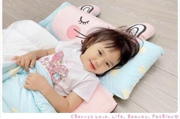 親子|韓國 Bonitabebe 可愛動物防蟎抗菌睡袋 × 兒童枕頭,幼兒園必備好口碑單品♥