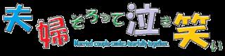 blogtitle_logo