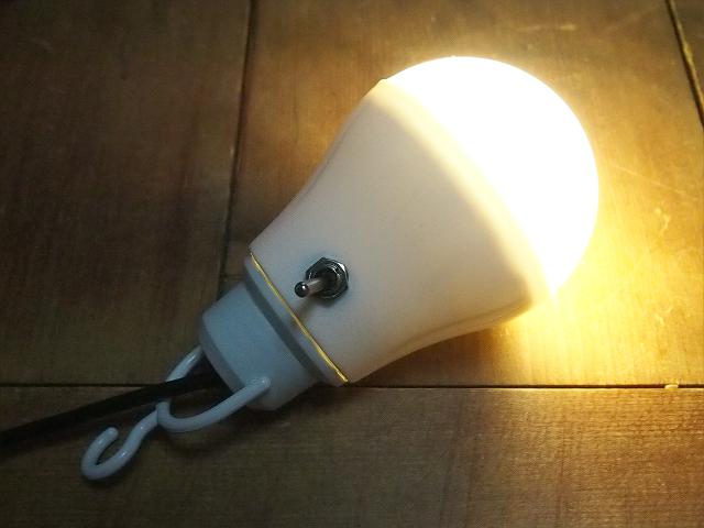 LED-LAMP-DIY_31