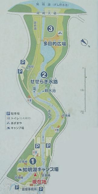 知明湖キャンプ場案内図