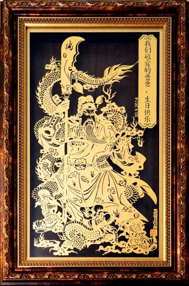 Dewa Perang Guan yu