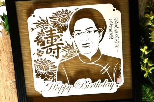 Sketsa wajah paper cutting untuk kado ulang tahun yang unik & eksklusif kepada ibu, nenek, tante, teman wanita, sahabat perempuan, istri, pacar