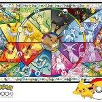 Cuy Games - 2000 PIEZAS - POKEMON -