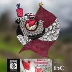 Cuy Games - 150 PIEZAS - LLAMA BICENTENARIA BY LUCIA JARA -