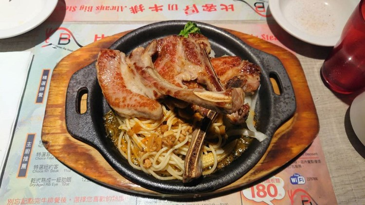 【食記】比客厚切牛排-平價厚切牛排館-[台北][西門區/萬華區]