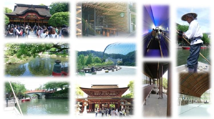 【遊記】日本北九州六日遊 DAY5-太宰府(天滿宮)-柳川