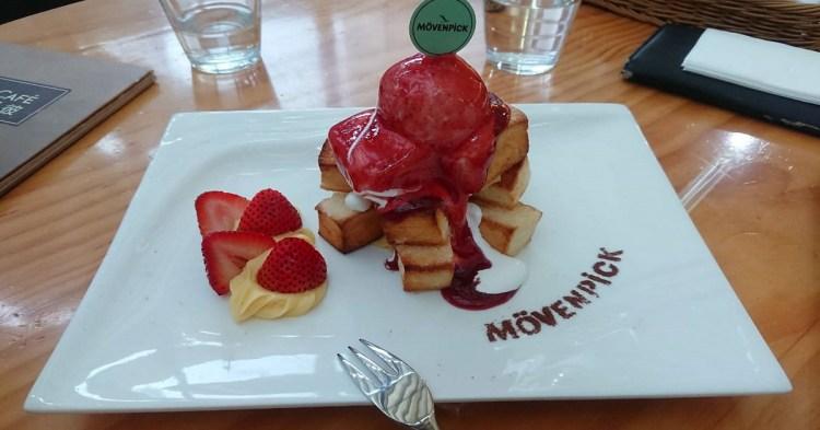 【食記】莫凡彼咖啡廳- 激烈商圈裡,獨樹一格的咖啡廳 -[台北東區][忠孝敦化]