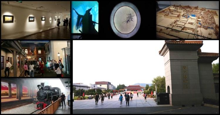 【遊記】南京景點-南京博物館-[中國][南京]