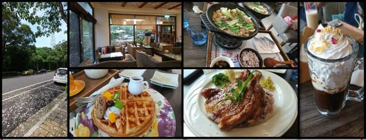 【食記】竺園-雪桐花圍繞的咖啡廳-[桃園]