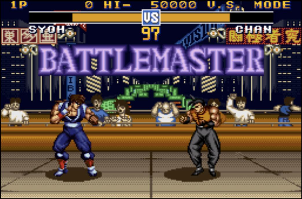 Battle Master: Kyuukyoku no Senshi-tachi