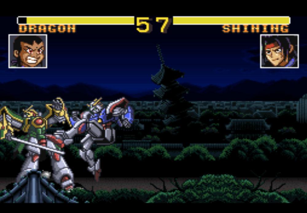 Kidou Butouden G-Gundam