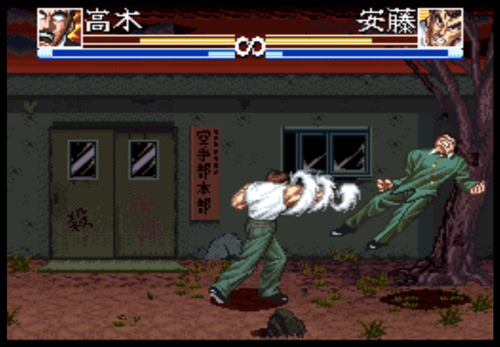 game SNES hay phần 22 Ossu!! Karatebu