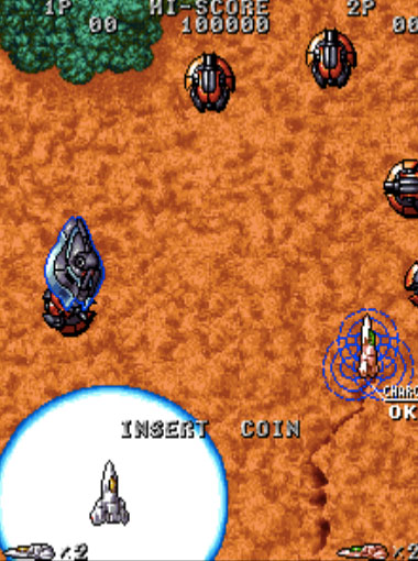 Acrobat Mission Mame Games P1