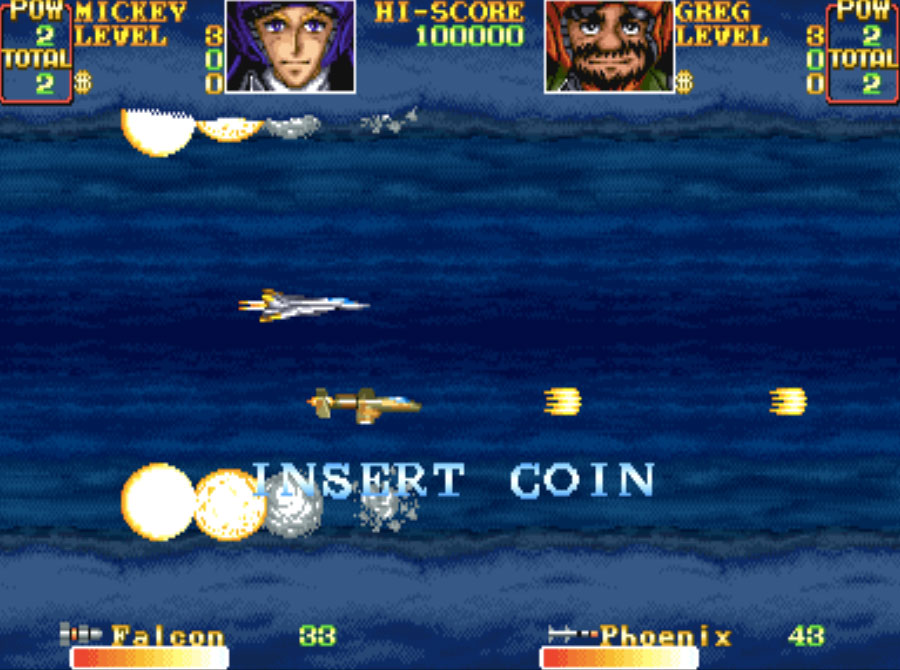 Area 88 MAME Games P2