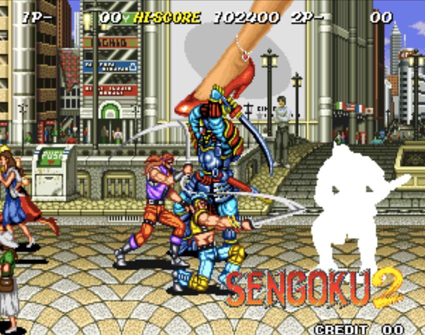Neo Geo Games P4 Sengoku 2