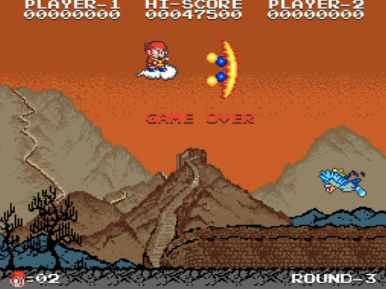 Chuka Taisen MAME Games P5