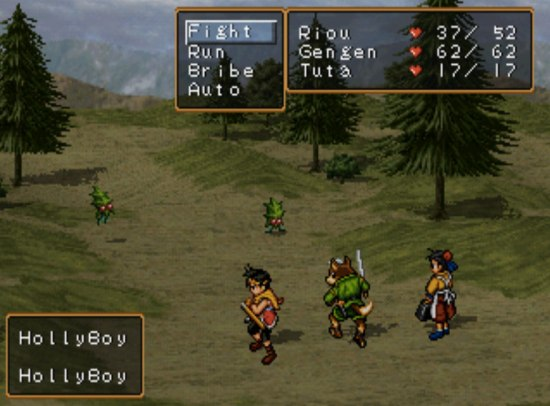 Suikoden II Battle System (Main))