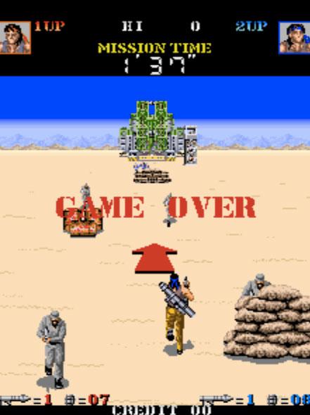 Devastators MAME Games P7