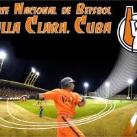 FONDOS DE PANTALLA DEL BEISBOL CUBANO
