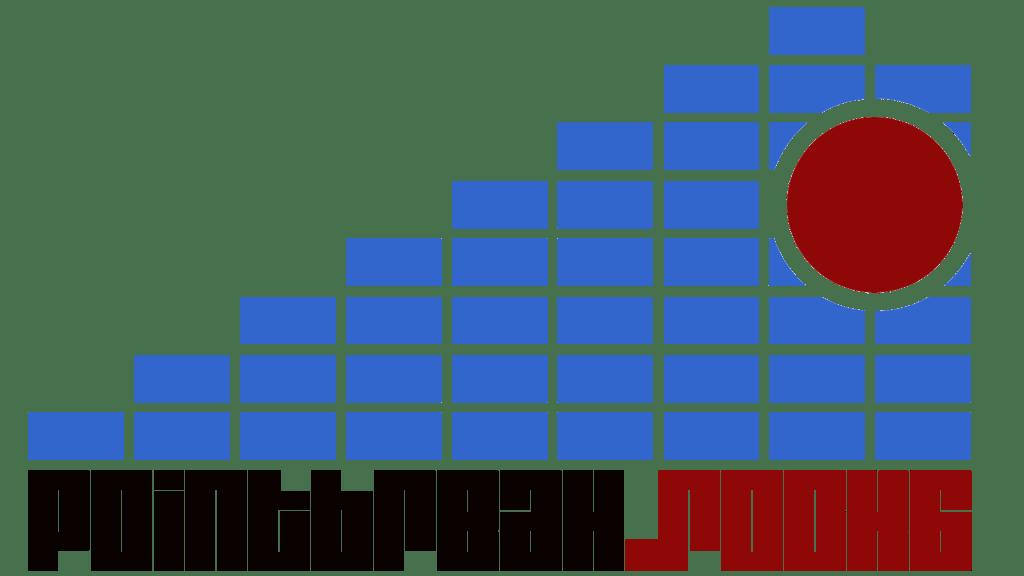 Pointbreak Logo dunkel