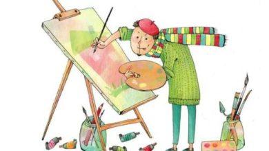 Иллюстратор (описание профессии)