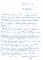 podgotovka-k-shkole3
