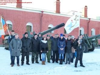 Башня Нарышкина (1)