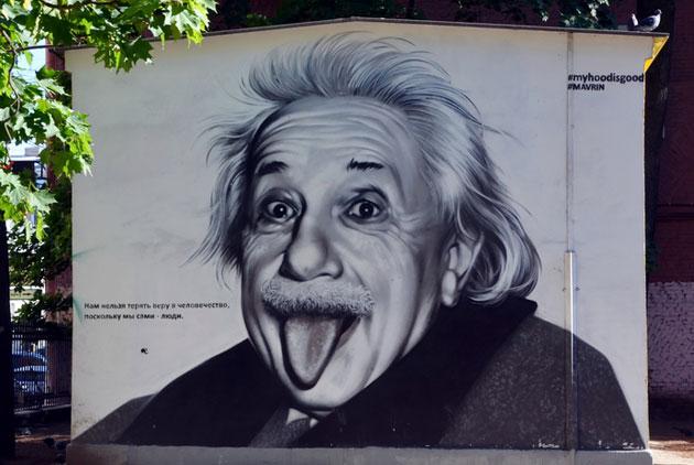 測IQ 英12歲女孩擊敗愛因斯坦|天下雜誌