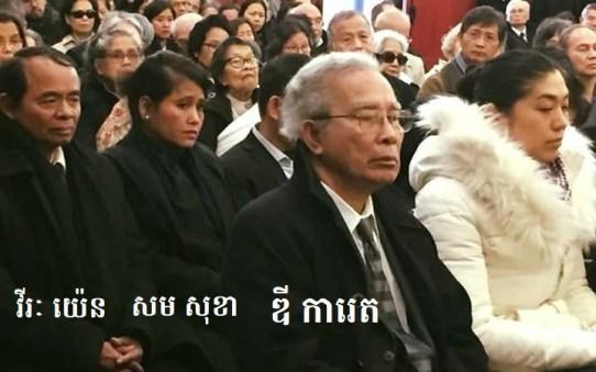 CFC - CWCI Cambodia 2018