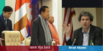 Photo: Hun Sen & Brad Adams