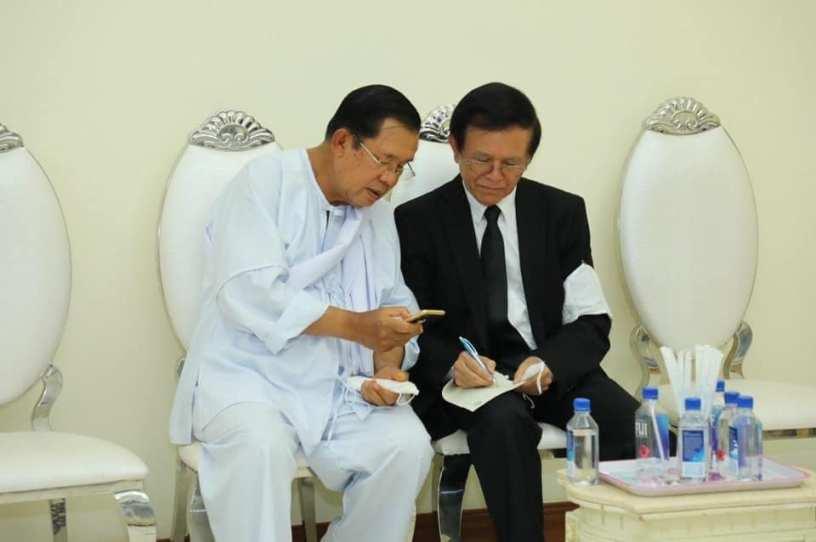 Hun Sen and Kem Sokha met on 5-5-2020