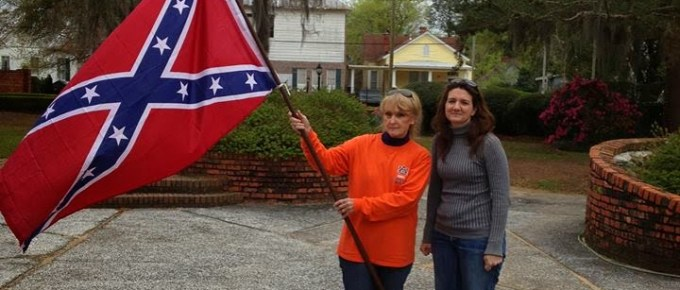 """The Friends of Forrest"" Includes The Virginia Flaggers"