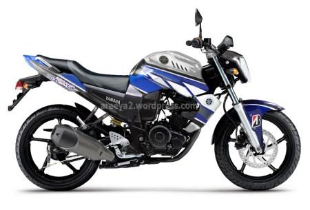 byson livery yamaha motogp