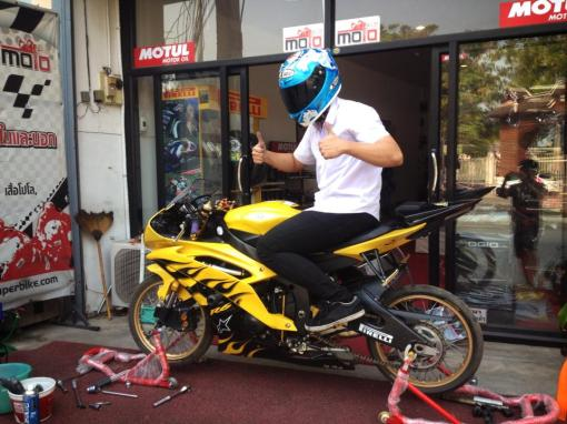 r6 thailook