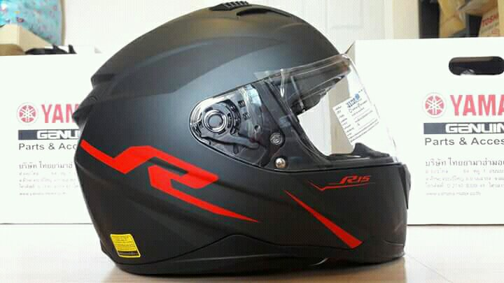 kerennya helm    vva cxridercom