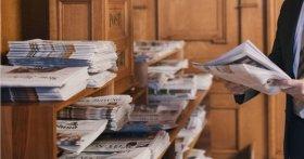 Medienförderung: Die Vorlage ist verabschiedet worden