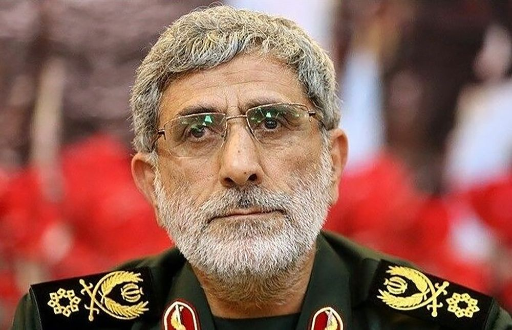Esmail Ghaani , Iran Quds Force Commander Warns Of Impending Bloodbath Against Americans