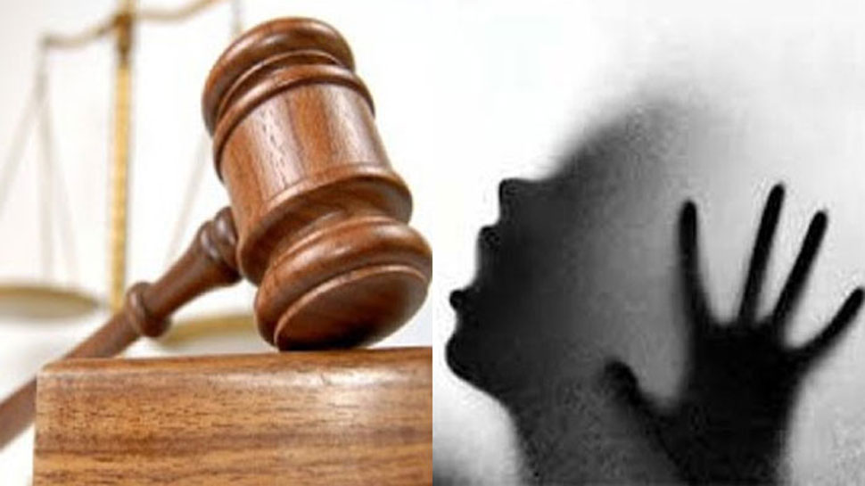 Couple Jailed 17 Years Each After Wife Assisted Hubby To Rape Grade 1 Niece, Infects Her With An STI